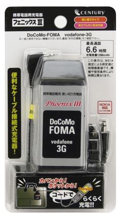 写真:【販売終了】 携帯電話用充電器 フェニックスIII(phoenix_3)