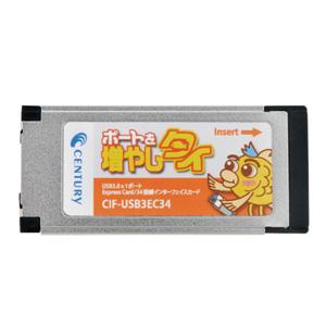 写真:【販売終了】 ポートを増やしタイ(CIF-USB3EC34)