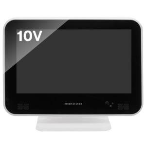 写真:【販売終了】 10型地上デジタルテレビ(ME-AV10TV1W)