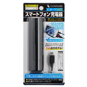 写真:エコトーク2600(Eco Talk 2600 BLACK/RED)