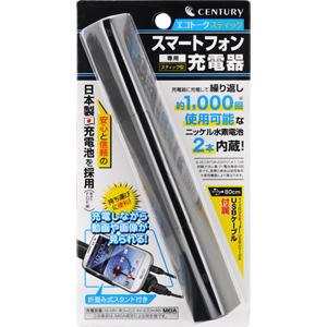 写真:エコトークスティック(Eco Talk Stick BLACK/BLUE/GREEN)
