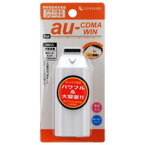 写真:【販売終了】 アマゾネスリリーフ5(Amazoness R5)