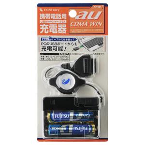 写真:USBチャージャープラス for au-CDMA,WIN(USB Charger Plus au)