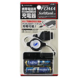 写真:【販売終了】 USBチャージャープラス for docomo-FOMA&SoftBank-3G(USB Charger Plus FOMA)