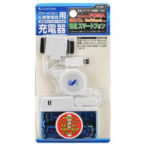 写真:【販売終了】 USBチャージャー・マルチ(PG_USB Charger Plus Multi)