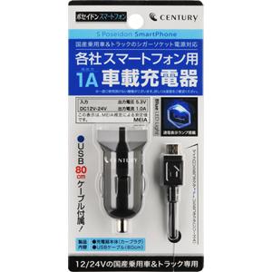 写真:【販売終了】 ポセイドン スマートフォン(S_Poseidon SmartPhone)