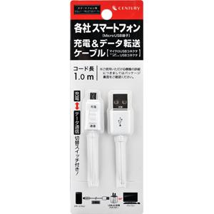 写真:各社スマートフォン(Micro USB端子)充電&データ転送ケーブル(CM-JD01)