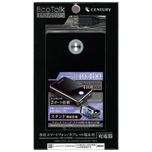 写真:エコトーク10400(ET104-L)