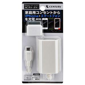 写真:iPhone・スマートフォン ACチャージャー(iPhone-SmartPhone AC Charger)