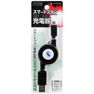 写真:【販売終了】 スマートフォン USBケーブルタイプ充電器(SmartPhone USB)