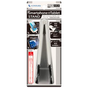 写真:スマートフォン・タブレット・スタンド (SmaTab Stand)