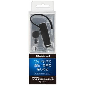 写真:Bluetooth対応 ワイヤレス ステレオ ヘッドセット (BH76B)