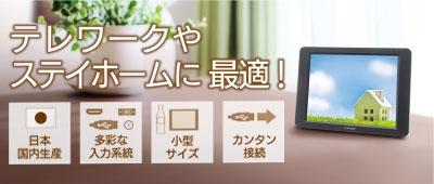 plusone_tokusetu_m-main_1.jpg