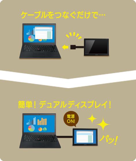 plusone_tokusetu_m-main_3.jpg
