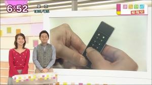 NHKおはよう日本03.jpg