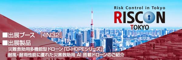 topic_kikikannri.jpg