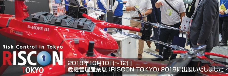topic_kikikannri_report2.jpg