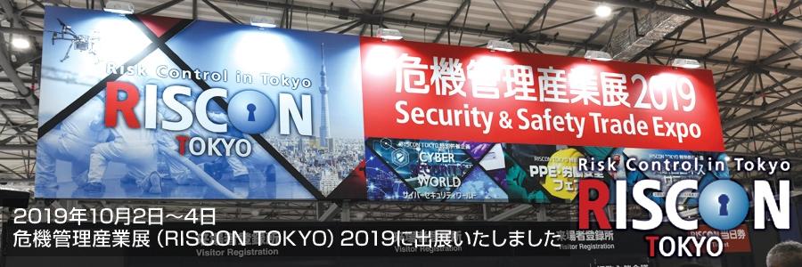 topic_kikikannri_report2_19.jpg