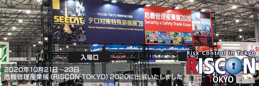 topic_kikikannri_report2_20.jpg