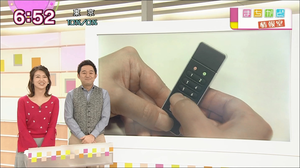http://www.century.co.jp/press/img/98d583bea8289c5a99b9d72a6c02fda3ac4e800f.jpg