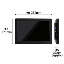 http://www.century.co.jp/press/img/LCD10000FP_05_250.jpg