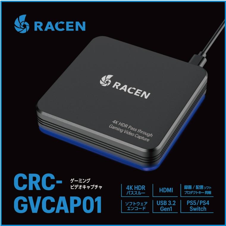 crc-gvcap01_00.jpg