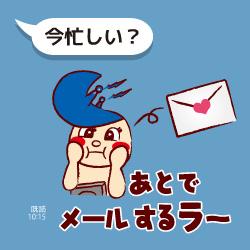 cenchan_ok_01.jpg