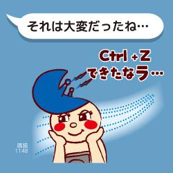 cenchan_ok_02.jpg