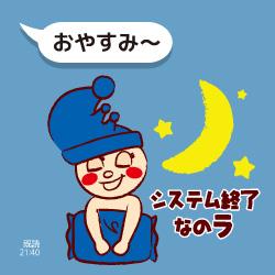 cenchan_ok_04.jpg