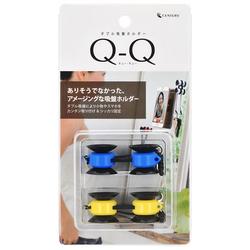 cqq-2_g08.jpg