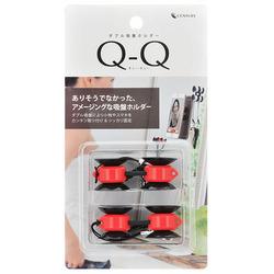 QQ_2RD_PKG.jpg