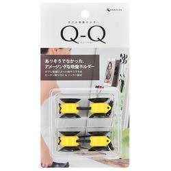QQ_2YL_PKG.jpg