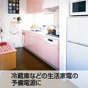 bg600neo_11_01.jpg