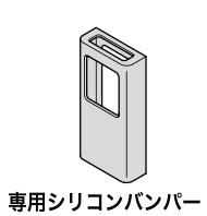 crom2nvu32c-n03.jpg