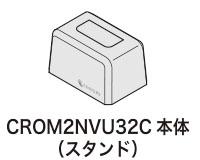 crom2nvu32c-n01.jpg