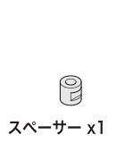crom2nvu32c-n06.jpg