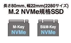 ctb3dm2nv-ssd-1.jpg