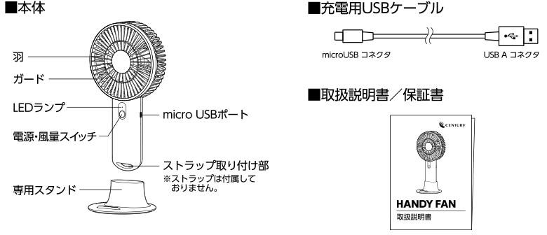 hf720wh_hf720bl-kakubu.jpg