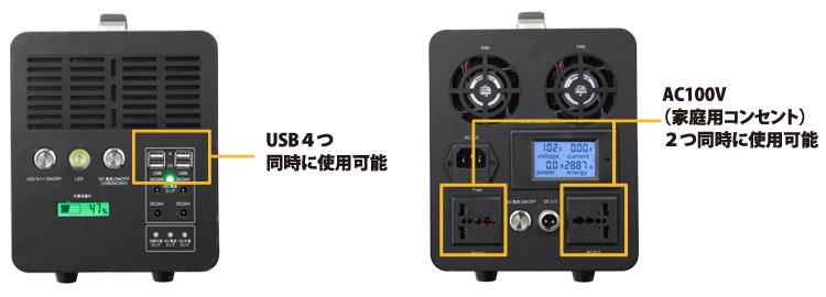lb-1200-t04.jpg