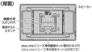 lcd-10169vh4-k02.jpg