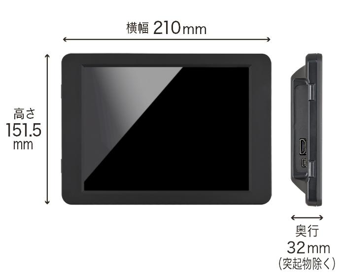 lcd-8000-sunpouzu.jpg