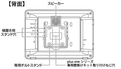 lcd-8000h-kakubu3.jpg