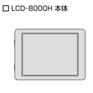 lcd-8000h-n01.jpg