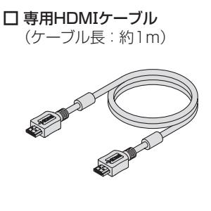lcd-8000h-n02.jpg