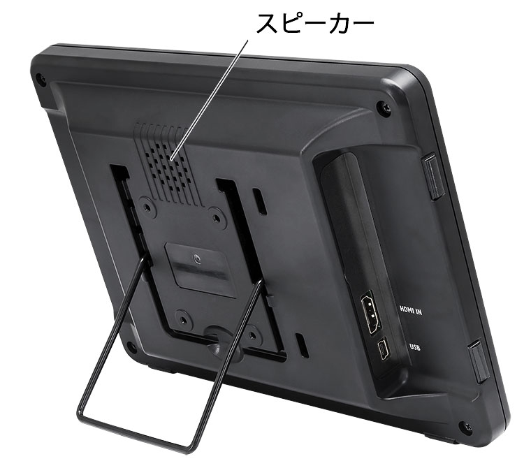 lcd-8000h-t3.jpg