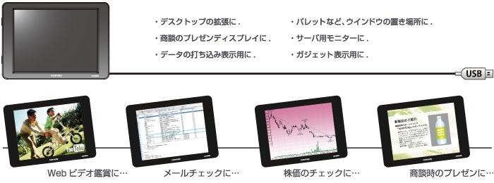 lcd-8000u2b-t1.jpg