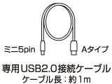 lcd-8000u2w-n4.jpg