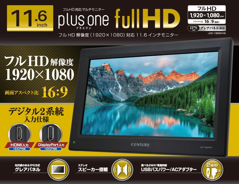 olus one HDMIパッケージ画像