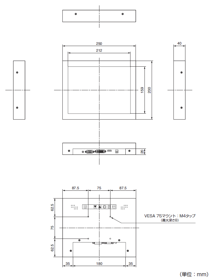plus one PRO 本体寸法図