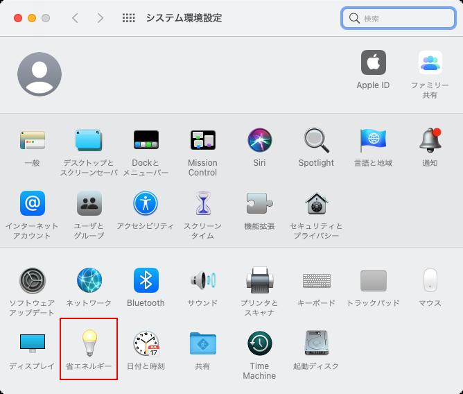 mac_syoene1.png